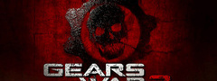 Логотип, Gears of War 2